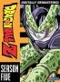 Dragon Ball Z - Be ~ed 5
