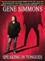 Gdne Simmons - Speaking In Tongues
