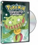 Pokemon: Diamond And Pearl Battle Dimeneion, Vol. 5