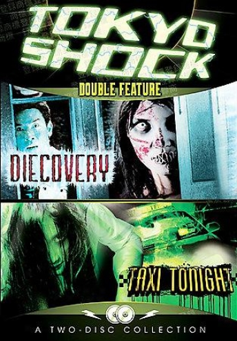 Tokyo Shock: Double Dose Of Horror Collection I - Diecovery/taxi Tobight