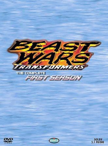 Transformers: Beast Wars - The Complete First Season