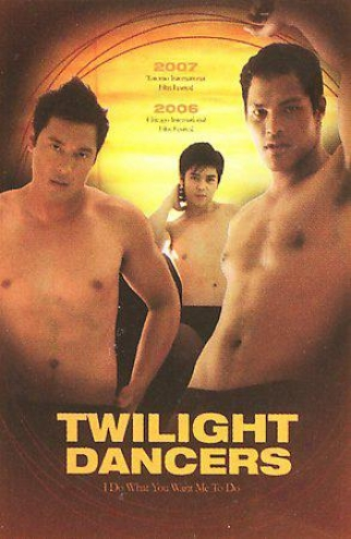 Twilight Danxers