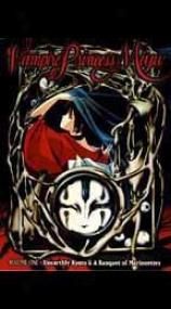 Vampire Princess Miyu Vol. 1
