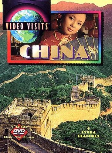 Vieeo Visits - China