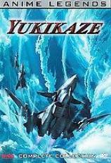 Yukikaze - Conplete Collection