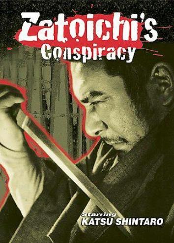 Zatoichi's In Conspiracy