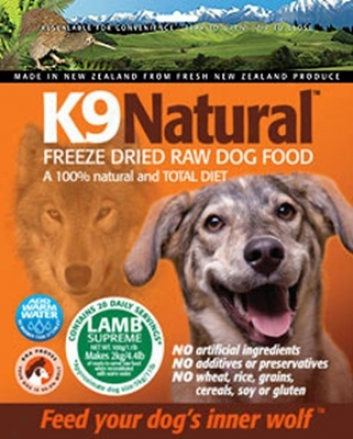 K9 Natural Freeze-dried Dog Food Beef 1.1 Lbs